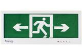 双向疏散指示标志灯