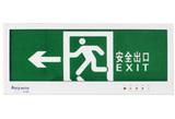 单向疏散指示标志灯