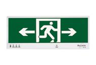 - 双向疏散指示灯 -